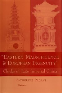 "Catherine Pagani, ""'Eastern Magnificence & European Ingenuity' -"