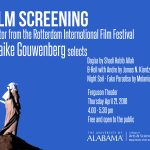 Film Screening of international short films selected by Maaike Gouwenberg, 2016