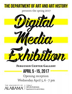 Digital Media Exhibition 2017