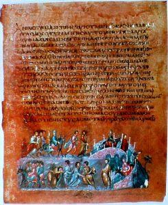 Vienna Genesis Folio 12v