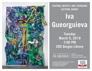 Iva Gueorguieva poster