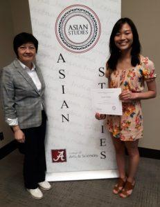 Dr. Doris Sung with Asian essay award winner Sarah Fields.