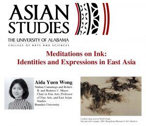 Flier advertising Asian art lecture.