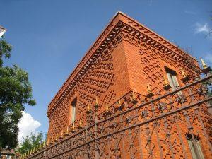 The Casa Árabe in Madrid, Spain
