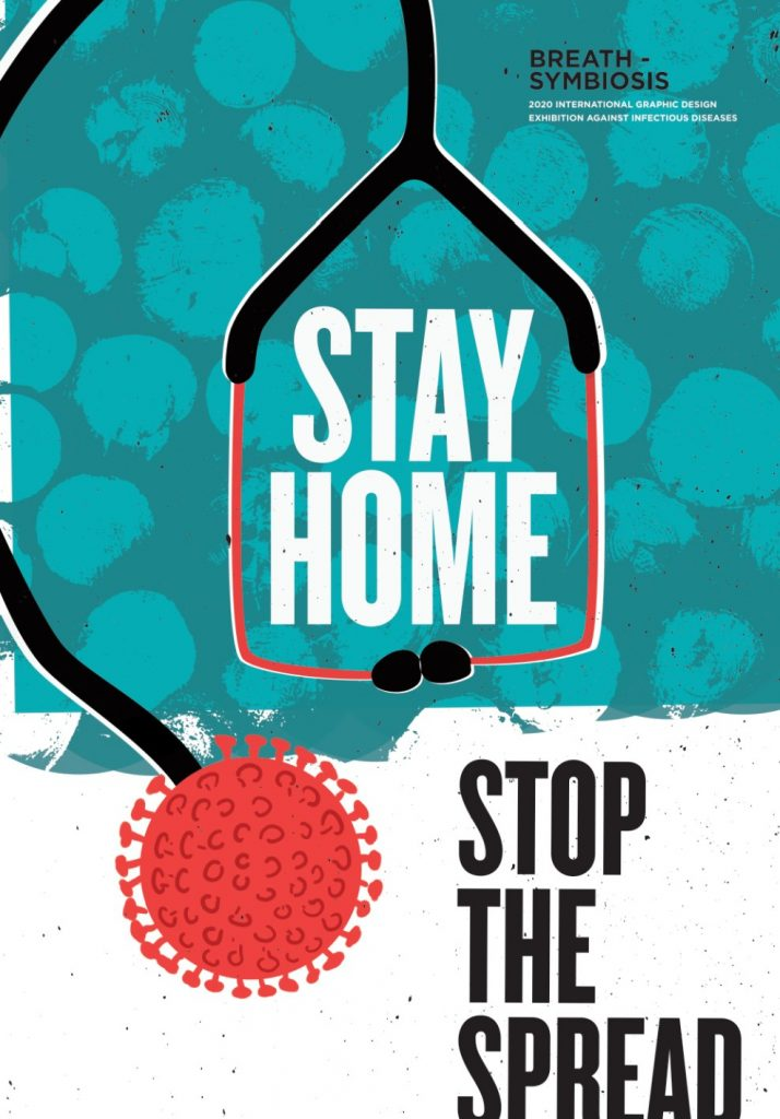 """Poster """"Stay Home - Stop the Spread"""""""