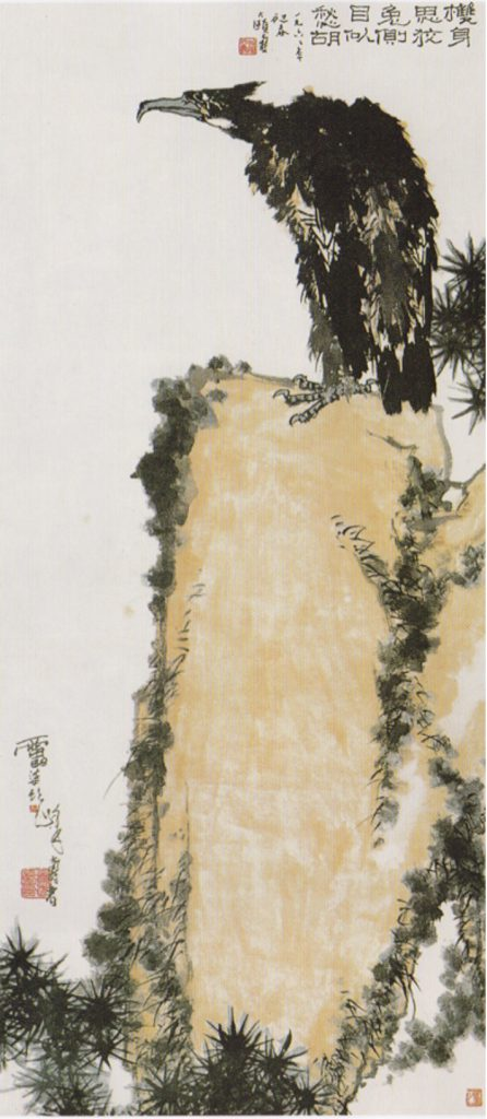 Chinese scroll painting of an eagle on a rock.